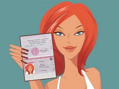 Верификация по паспорту